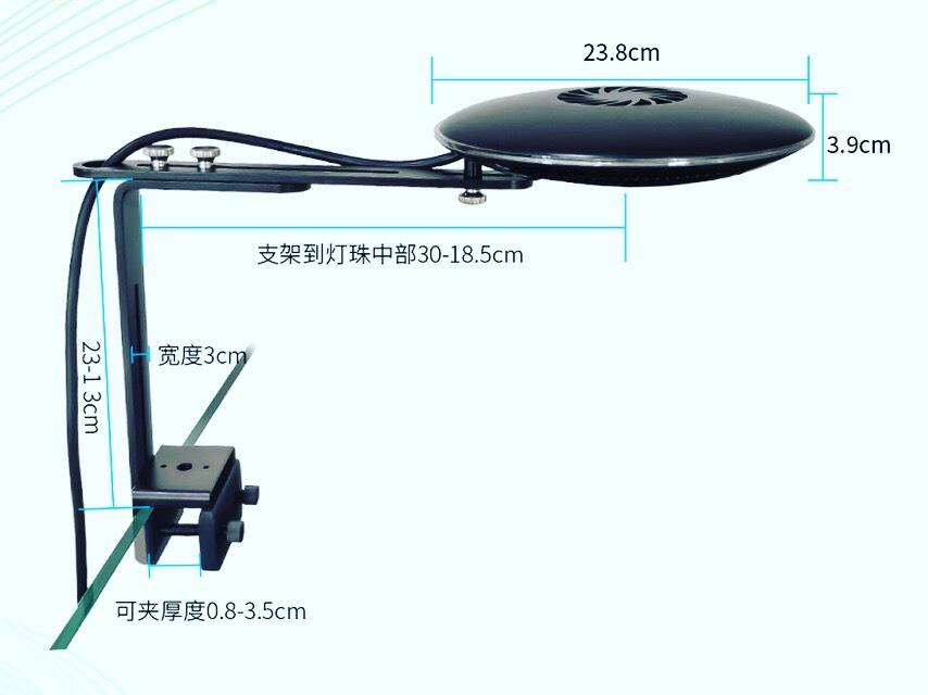 ZETLIGHT UFO ZE8600M  - Đèn LED chuyên dùng cho bể san hô, cá cảnh biển